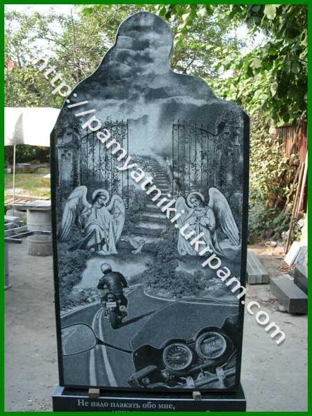 памятник заказать в перми art monolit ru